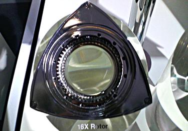 Aceasta este piesa cheie din orice motor rotativ - rotorul... FIX.