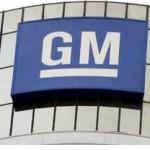 General Motors - punct de inflexiune istoric