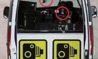 Radar cu 4 camere video