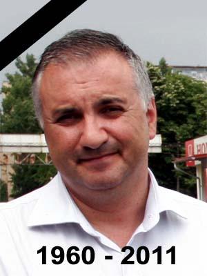 Dorin Dranga  1960 - 2011